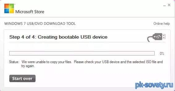 Windows 7 USB DVD Download Tool6