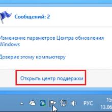 Как отключить и спрятать значок центр поддержки Windows 7, 8.1