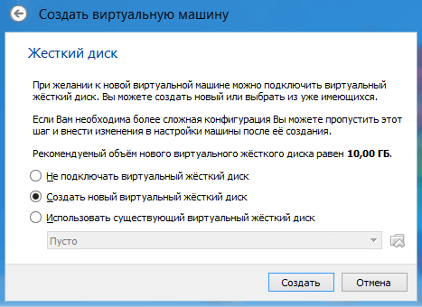 hard_disk_oc
