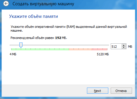 machine_ram
