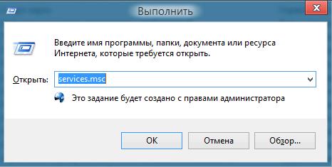 UI Failed to load Avast как исправить ошибку?!