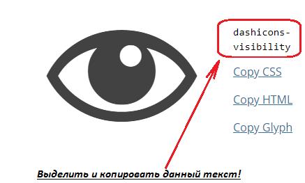Счетчик просмотров страниц и записей WordPress. Post Views Counter.
