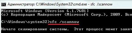 Ошибка при запуске приложения 0xc0000005. Как исправить?