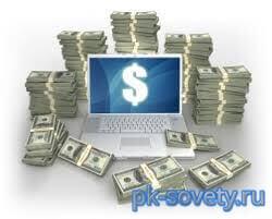 Изображение - Как зарабатывать, не вкладывая своих денежных средств Zarabotok_set2