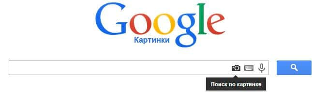 Google_image0
