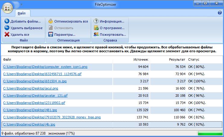 File_op