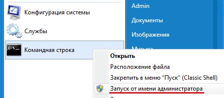 Adm_comm