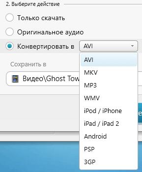 konvert-format