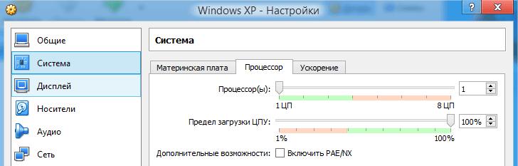 Cpu_setting