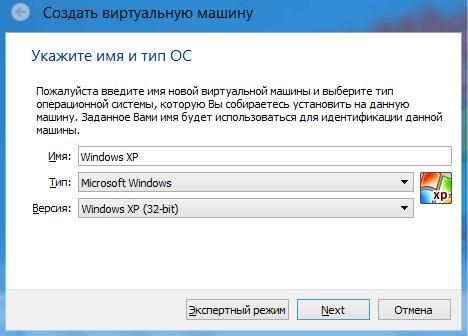 tip_oc
