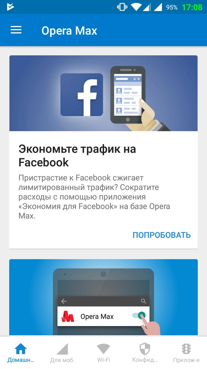 Как обойти блокировку ВК, Одноклассники, Мэил, Яндекс и других сайтов.