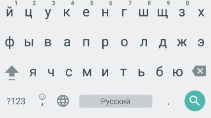 Как сделать символы и знаки в Gboard клавиатуре от Google для Android