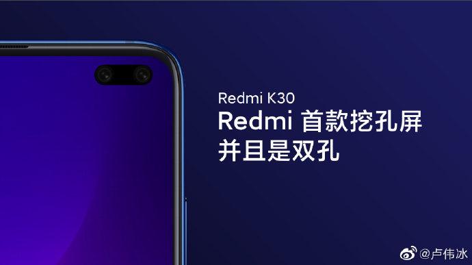 Характеристики Xiaomi Mi 10t (Redmi K30)