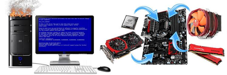 Ремонт компьютерной техники, что нужно знать?